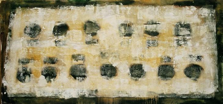 Iz cikla ZADNJA VEČERJA, 48x100cm, olje-platno, 2003