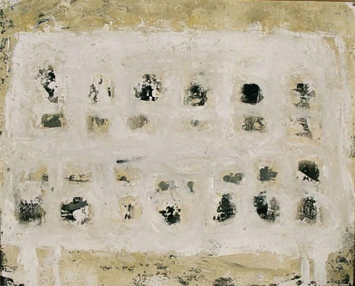 Iz cikla ZADNJA VEČERJA, 40x50cm, olje-platno, 2002