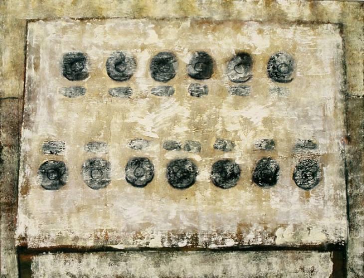 Iz cikla ZADNJA VEČERJA, 70x90cm, olje-platno, 2003
